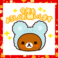 Rilakkuma's New Year's Gift Stickers