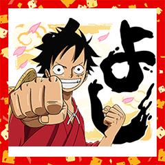ONE PIECE New Year's Gift Stickers