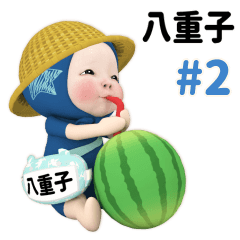 Blue Towel #2 [yaeko_k] Name Sticker
