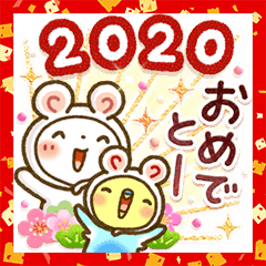 Sweet Healing New Year's Gift Stickers
