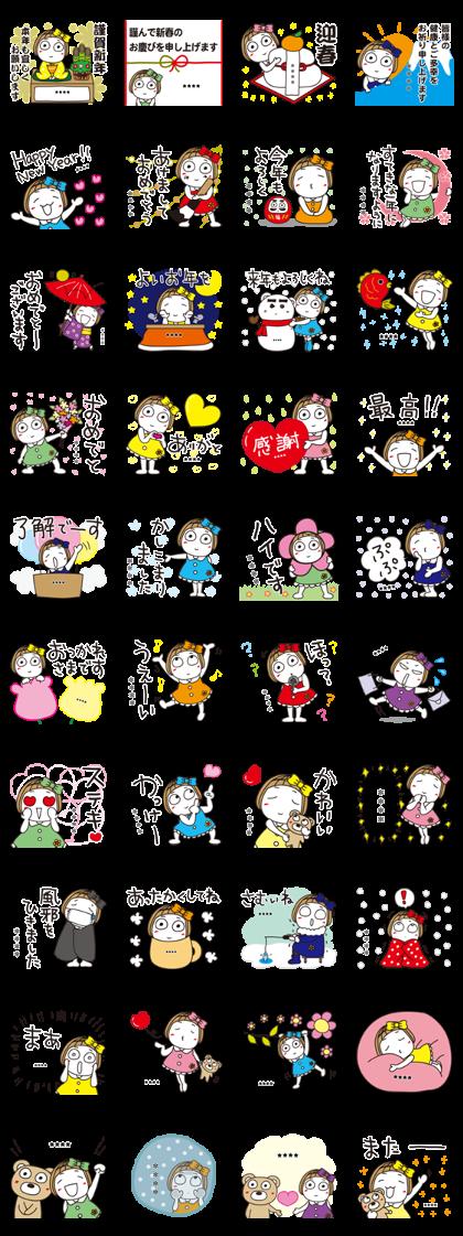 Custom Hanako New Year's Gift Stickers