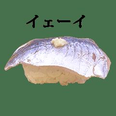 アジ お寿司 と 文字