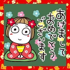 Hanako Pop-Up New Year's Gift Stickers