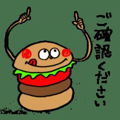ハンバーガーくん2 敬語