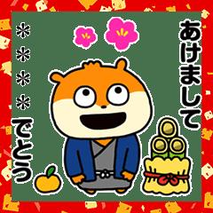 Custom Konezumi New Year's Gift Stickers