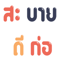 Northern language in everyday life