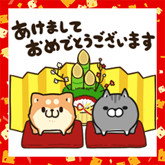 Animated Plump New Year's Stickers