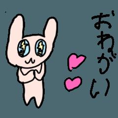 Anna cute sticker series2