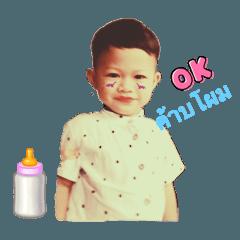 Kin-Din_20210725161158