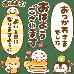 piyotanuki character3