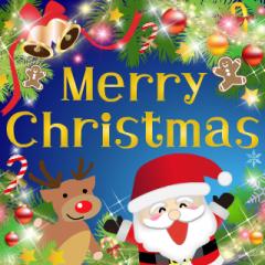 毎年使える大人のクリスマスと冬の日常