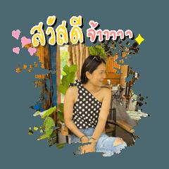 Teay Teewara_20210727110339