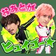 EXITのラリージャパン応援宣言
