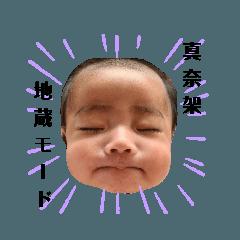 Beco-chan_20210727233652