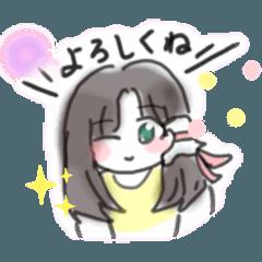 kina-p_20210727233220
