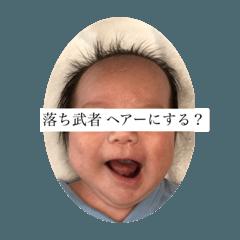 Hamayuka_20210727233510