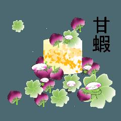 草莓奶酪蛋糕小饅頭甘蝦