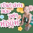 Nong Lalin