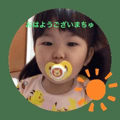 りのちゃん2021-7