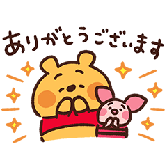 Winnie the Pooh (Kanahei)