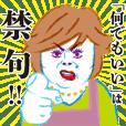 上沼恵美子のおしゃべりクッキング