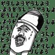 UMA Planet of the Barcode