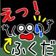 fukuda only