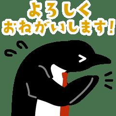 はたらきペンギン(おしごと編)