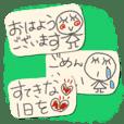 何か可愛いスタンプ【可愛くない!?】
