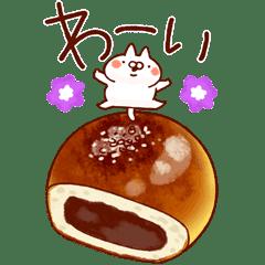 cat and rabbit's bakery