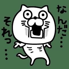 nakotamasigura78