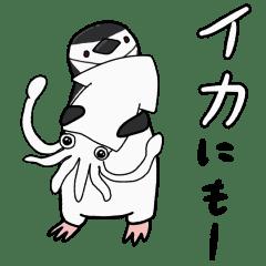 ヒゲペンギンの動くダジャレスタンプ