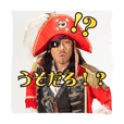 pirates captain sticker