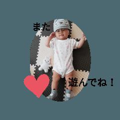 Umezawa Yuki_20210630081813