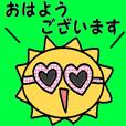 (かわいい日常会話スタンプ129)