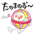 TOCHIO LINE Sticker with TEMARI Bros.