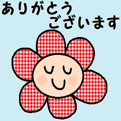 cute ordinary conversation stickers130