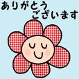(かわいい日常会話スタンプ130)