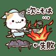 ちびミケ【シュール編】