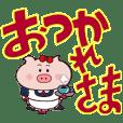 Butako no mainichi Mojideka!