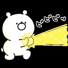 Girly Bear × BRIGHTAGE