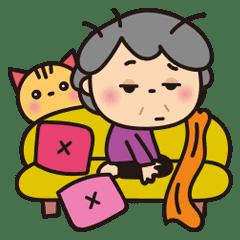 懶惰的❤︎可愛的奶奶❤︎日語