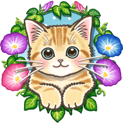 Pop up Sticker of Cats 2