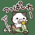 【シュール】ちびブチ