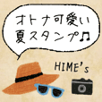 オトナ可愛い夏スタンプ♪ HIME's STYLE♡