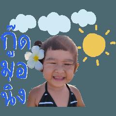 Babii TingTing Animation