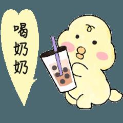 麻糬雞2  可愛娛樂篇