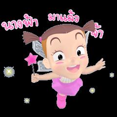 Jumbooka 13: Little Angel