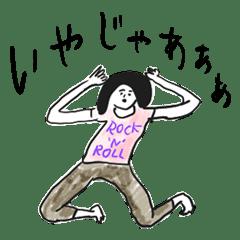 Hiroshima jyoshi sticker