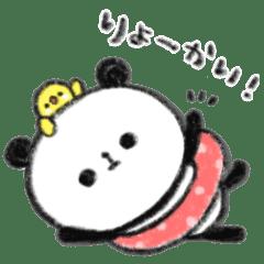 gu-tara panda 5 *summer*